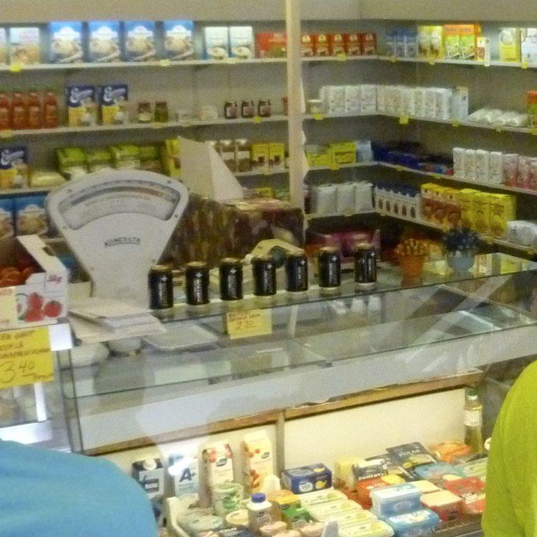 nettisivujen kuvat jaskan kauppa 3